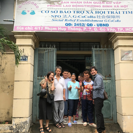 G-cocoroに訪問