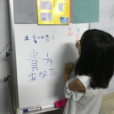 日本語ボランティア教室をホーチミンで開設