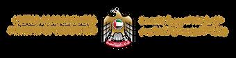 UAE ministry of Education Logo
