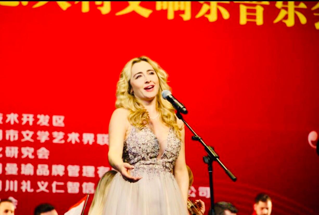 China Opera Tournee 2020
