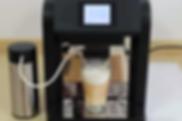 Professzionális szuperautomata kávégépek nagy fogyasztású helyekre.