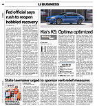 081320 Newsday - NYS Rent Relief Push.jp