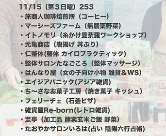 スクリーンショット 2020-10-31 20.28.44.png