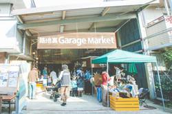 路地裏GarageMarket