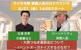 スクリーンショット 2020-08-19 23.00.50.png