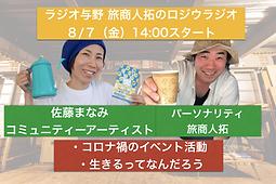 スクリーンショット 2020-08-04 1.45.47.png