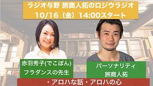 スクリーンショット 2020-10-15 22.18.43.png
