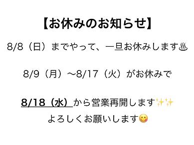 スクリーンショット 2021-08-01 15.47.02.png