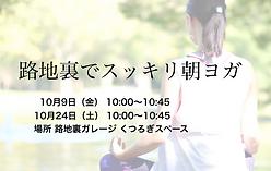 スクリーンショット 2020-09-29 0.49.15.png