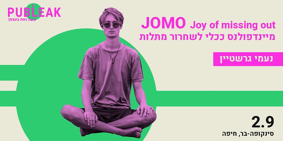 JOMO joy of missing out - מיינדפולנס ככלי לשחרור מהתלות / חיפה