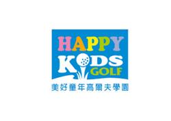 Happy Kids Golf
