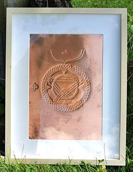 Sri Chakra 1.jpg