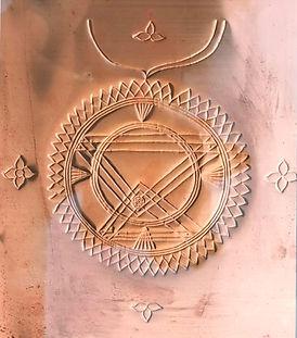 Sri Chakra 4.jpg