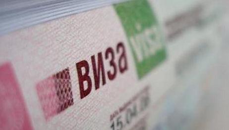 Продление рабочей визы без выезда из РФ
