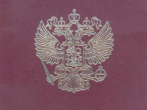 Как узнать номер ИНН по паспорту?