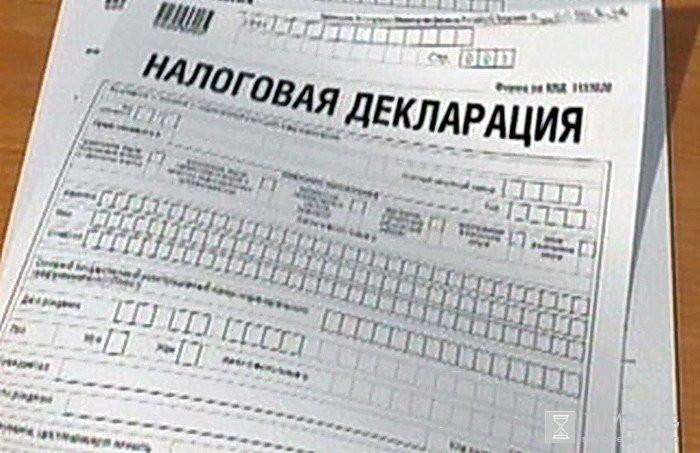 Налоговая декларация для ИП на патенте
