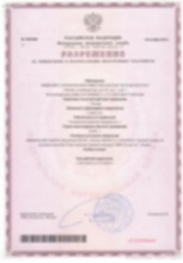 Разрешение на привлечение и использование иностранных работников в Москве