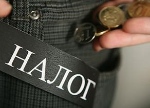 Какие налоги заменяет ЕНВД?