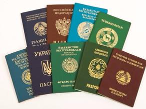 Как узнать номер СНИЛС по паспорту?