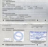 Временная регистрация в Москве для мигранта