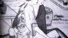 L'amour à la mode taoïste