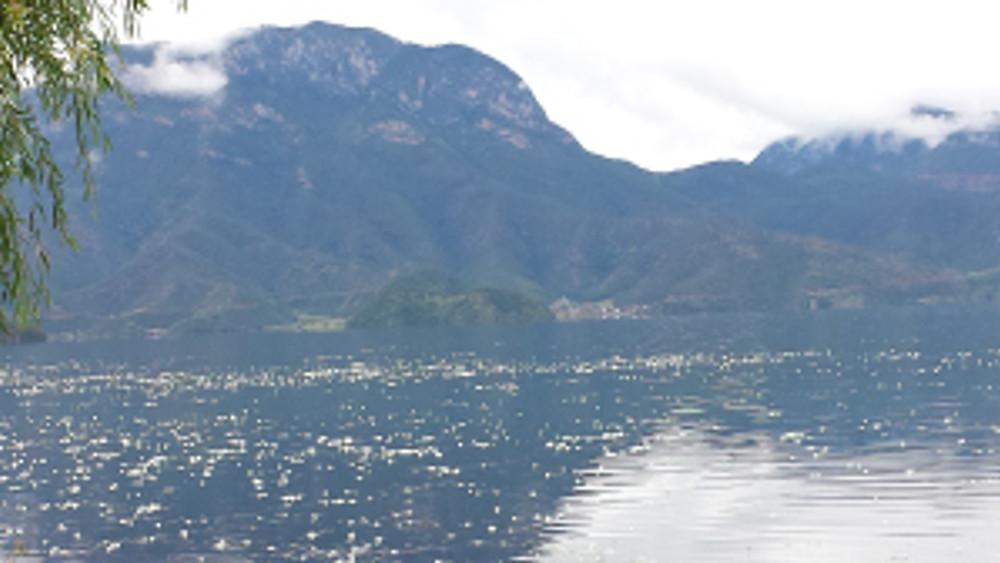 First Views of Lugu (1)