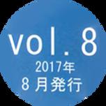vol.8.png