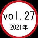 vol27アイコン.png