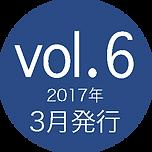 vol6.png