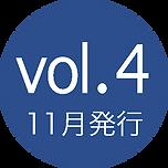 vol4.png