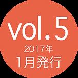 vol5.png