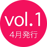 vol1.png