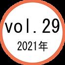 vol29アイコン