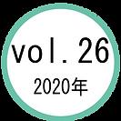 vol26画像.png