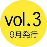 vol3.png
