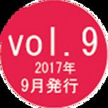 vol.9.png