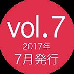 vol7.png