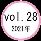 vol28アイコン.png