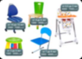 Купить детский стул
