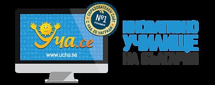 Иновативно училище на България