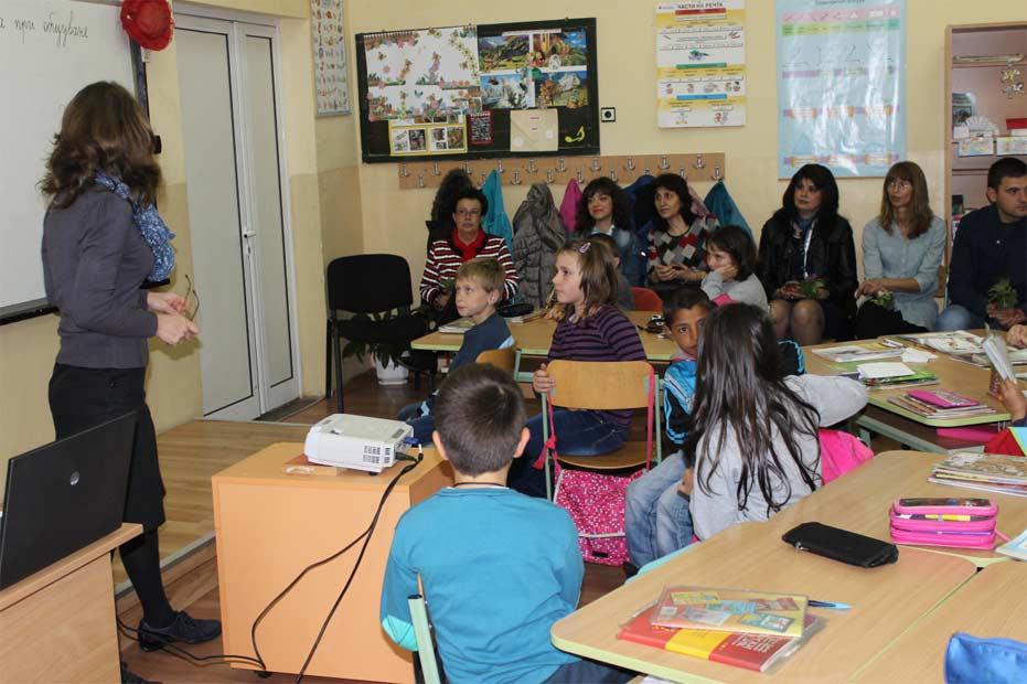 Открита педагогическа практика1