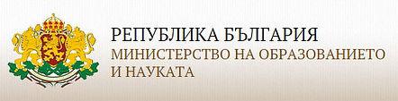 Министерство на отбраната и науката - България