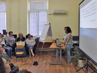 Работен семинар