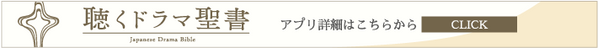 bnr_app.png