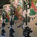 2018.2.11 西尾市鳥羽の火祭り_180528_0004.jpg