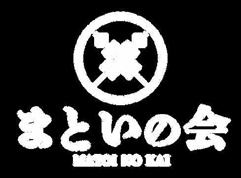 まといの会ロゴ.png