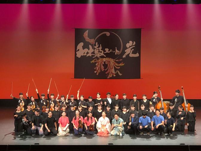 「和太鼓ユニット光(KOH)20周年記念公演」