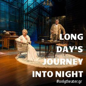 """Είδα την Θεατρική παράσταση """"Long Day's Journey Into Night"""" σε σκηνοθεσία  Sir Richard Eyre"""