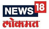 News18lokmat.png