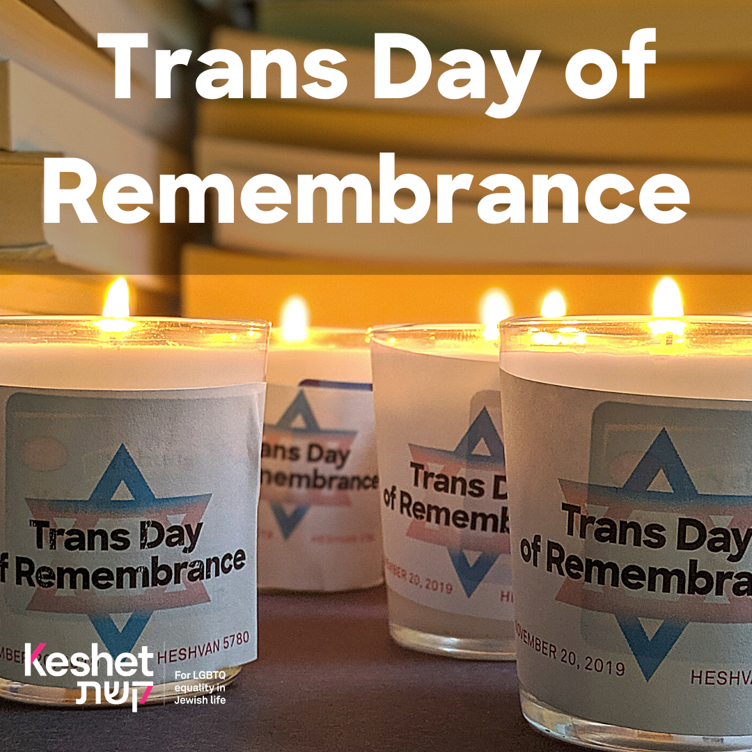 Trans Day of Remembrance (1)